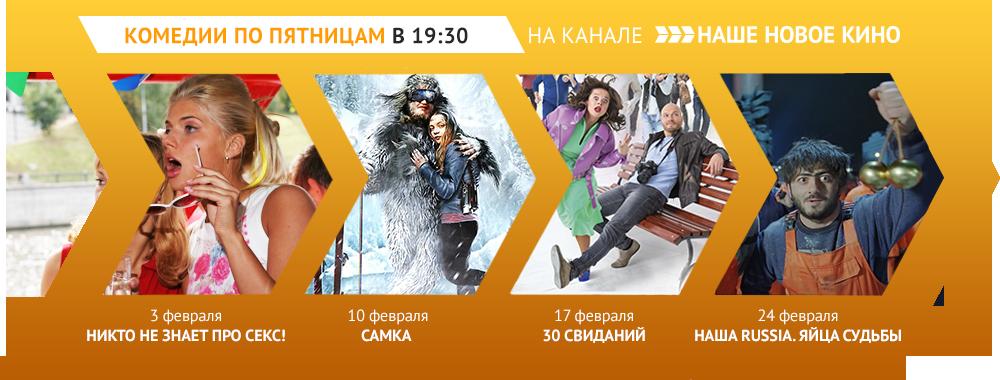 Кинохит  ЯндексТелепрограмма