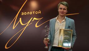 Телеканал «МУЖСКОЕ КИНО» – победитель премии «Золотой луч 2016»!