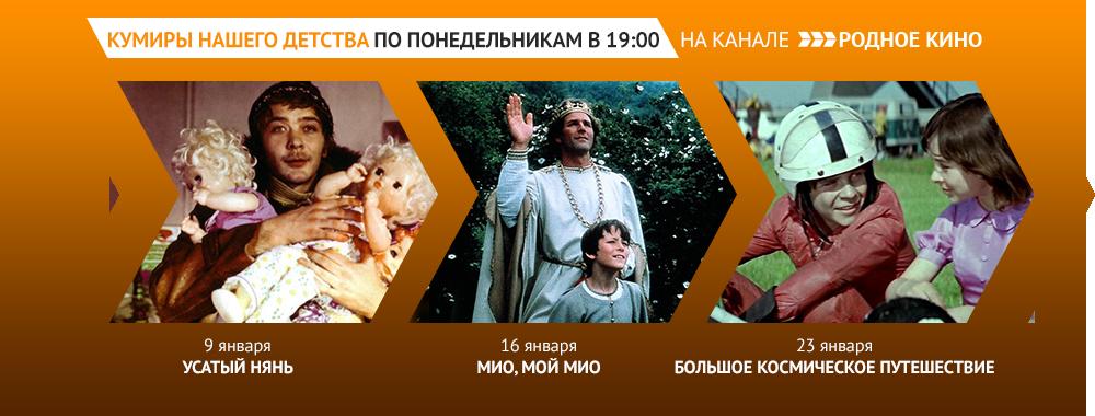 Канал Кинохит  программа передач на сегодня в Кишиневе