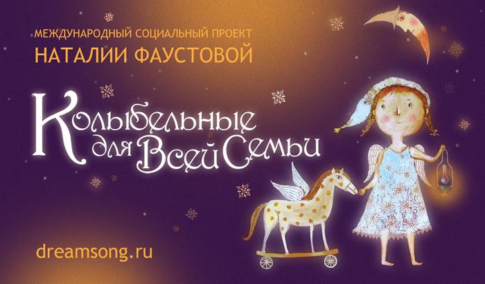 Конкурсы песни в москве 2017
