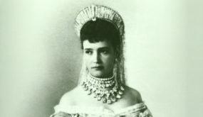 Мария Фёдоровна. Долгая дорога домой