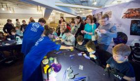 Телеканал «365 дней ТВ» приглашает на детский фестиваль науки «WOW! HOW?»