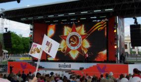 Телеканал «Ля-минор ТВ» приглашает отпраздновать 9 мая в парке Горького