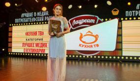 Телеканал «Кухня ТВ» признан лучшим медиа о кулинарии