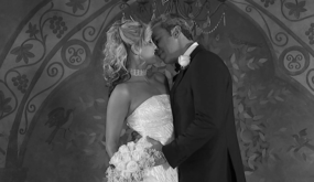 Свадебные тайны