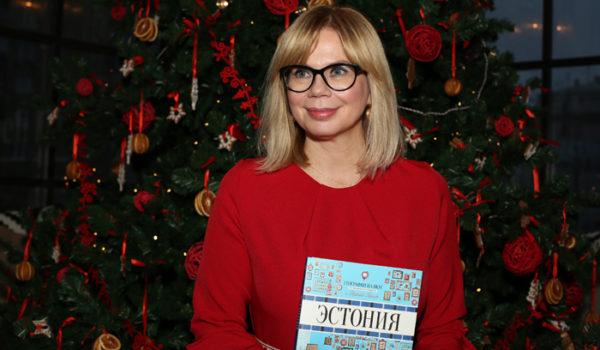В Москве прошла презентация новой книги Ники Ганич