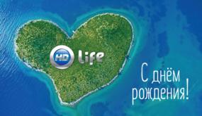 Телеканал «HD Life» отмечает День рождения