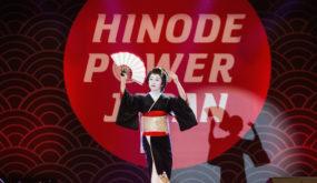 Фестиваль Hinode Power Japan пройдет при поддержке телеканала «Кухня ТВ»