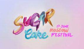 Фестиваль Sugar Cake пройдет при поддержке телеканала «Кухня ТВ»